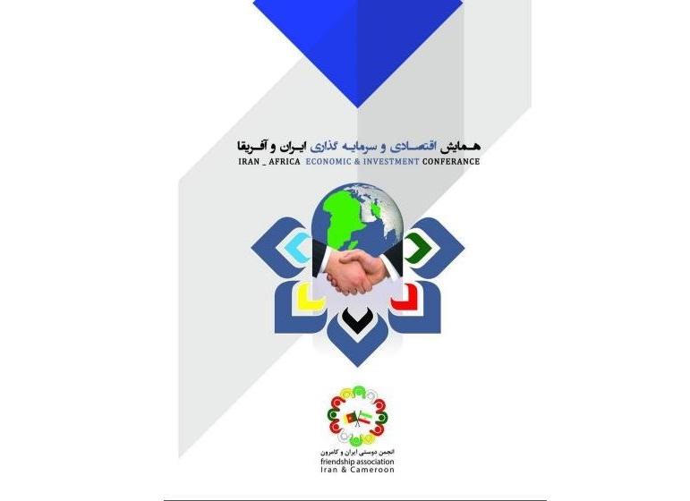 Iran_Africa
