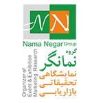 namanegar1